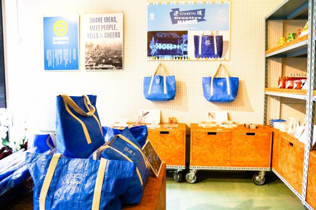 BRIDGE KUMAMOTOのブルーシートをリサイクルしたバッグ BLUE SEED BAG
