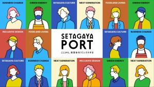 SETAGAYA PORT